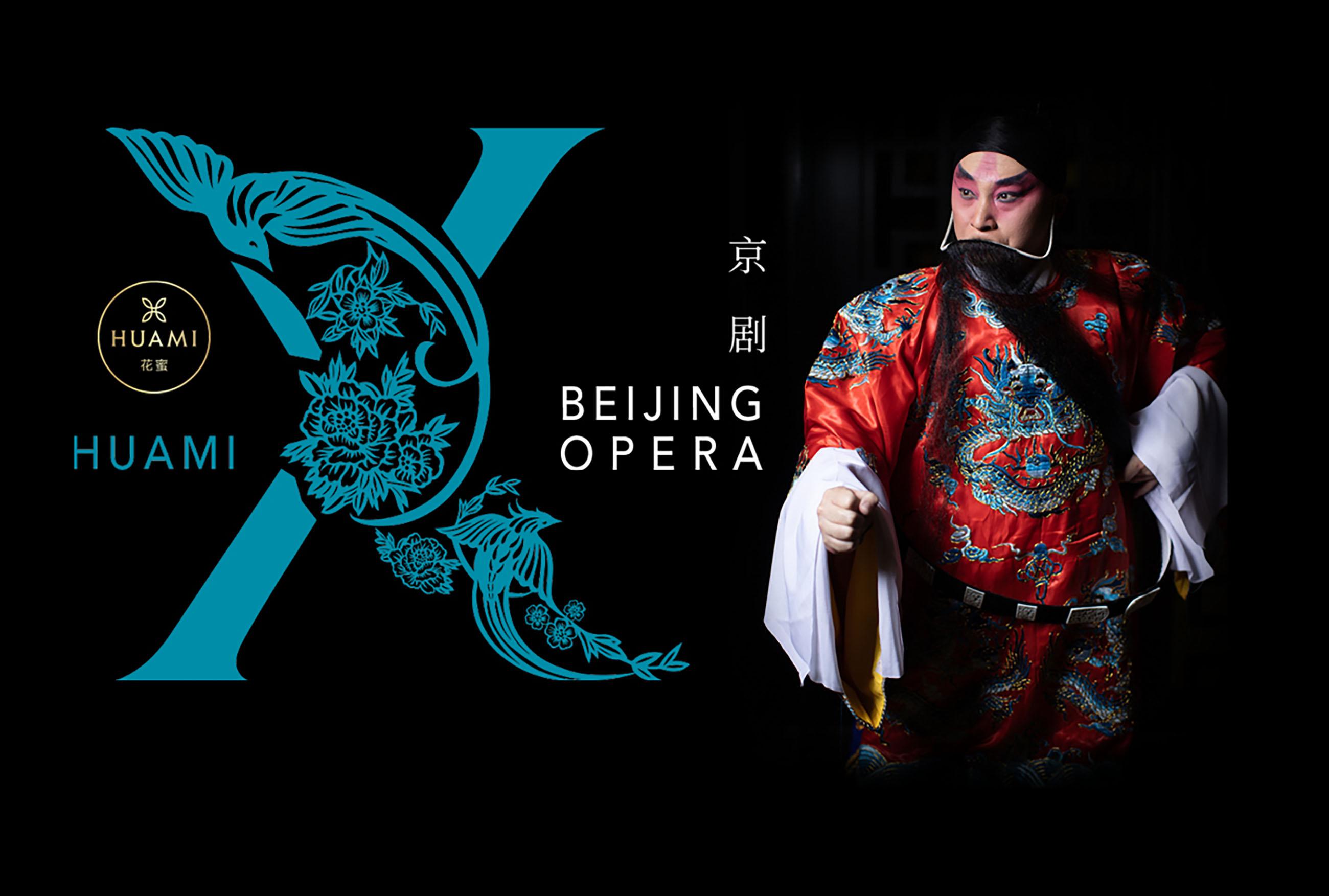 HuamiX - Beijing Opera